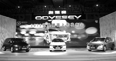 本田2013款奥德赛上市发布会上,广汽本田副总经理郁俊认为,高清图片