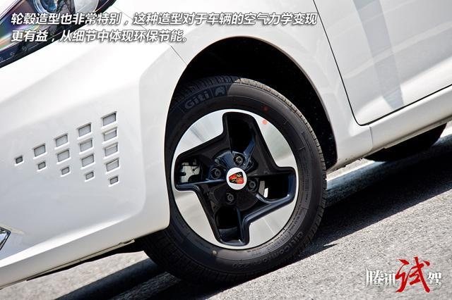 试驾荣威E50纯电动车 城市精灵