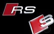 奥迪RS与S系列