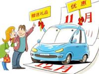 豪车价格博弈战