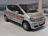 奔驰燃料电池汽车A-Class F-Cell