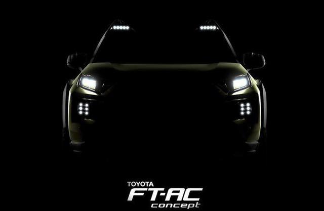 够霸气的硬派越野 丰田FT-AC观点车预告图