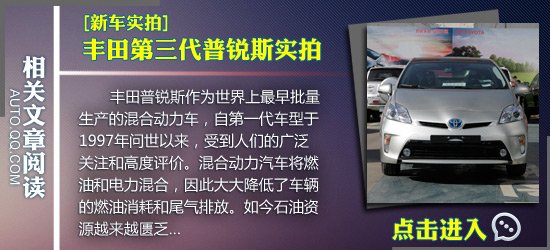 [新车实拍]2012款Jeep指南者到店实拍