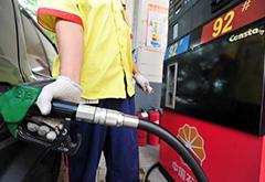 不用着急加油了 发改委宣布本轮成品油价格不做调整