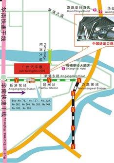 2010广州国际车展参观全攻略-交通篇