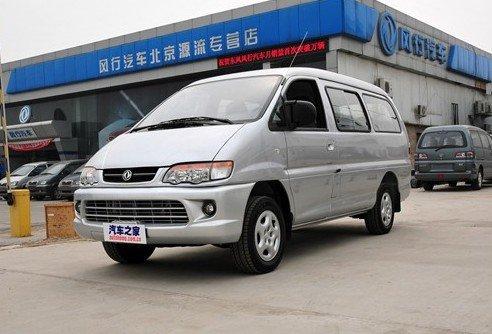 风行推SUV和小排量菱智 广州车展将亮相