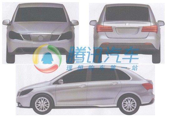 比亚迪 奔驰新能源车曝光 将亮相北京车展高清图片