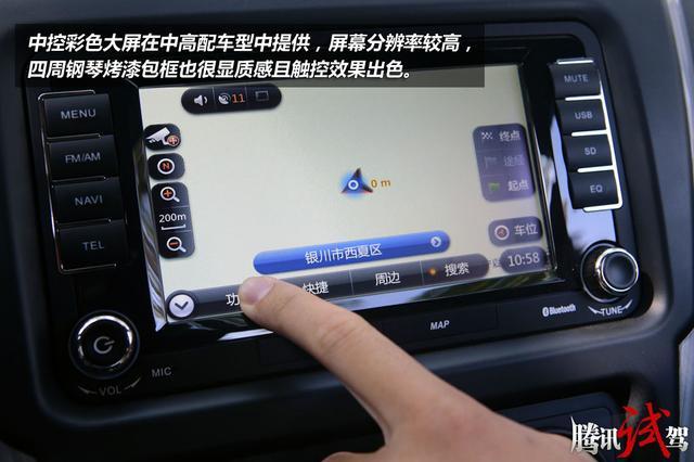 标配esp是亮点 试驾东风风行景逸s50