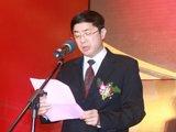 杭州市领导致辞