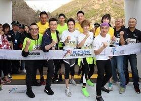 2015向上马拉松中国公开赛