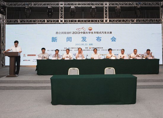 2013中国大学生方程式汽车大赛在襄阳拉开序幕