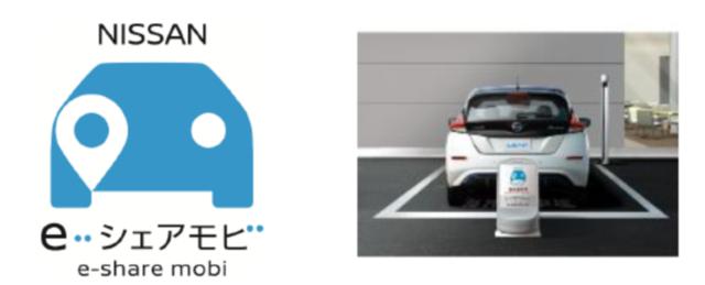 日产汽车推出汽车共享服务 突破传统乘驾体验