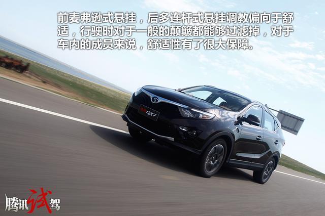 汽车东南首款suvdx7自主试驾用心之作_品牌_起亚网腾讯k3汽车内防水怎么样图片
