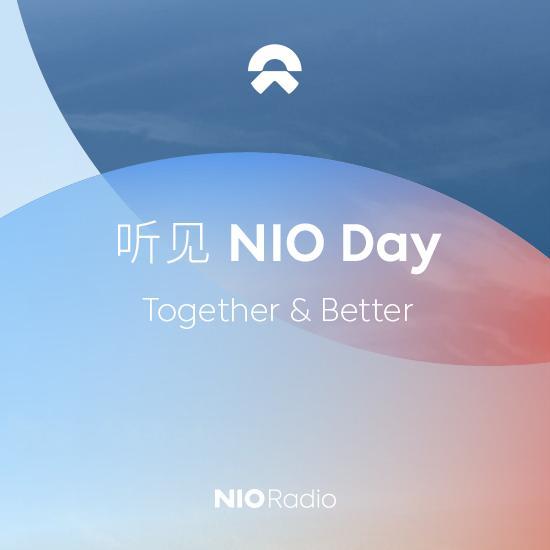 蔚来互动声音社区NIO Radio在ES8车机端上线