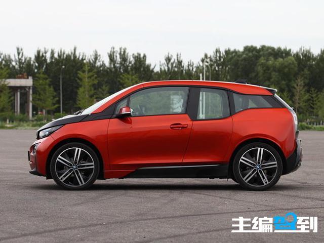 时尚大玩具腾讯体验付金懋教育BMWi3图纸模板眼影图片