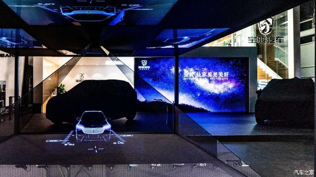 年底发布 宝骏新SUV CN210S更多 信息