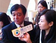 腾讯专访三菱益子修