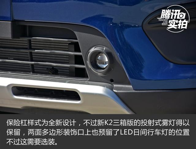 灵动跨界小车 实拍2017款起亚KX CROSS