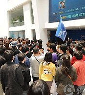 腾讯展台前人气火爆