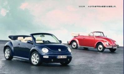 大众甲壳虫汽车传奇史高清图片