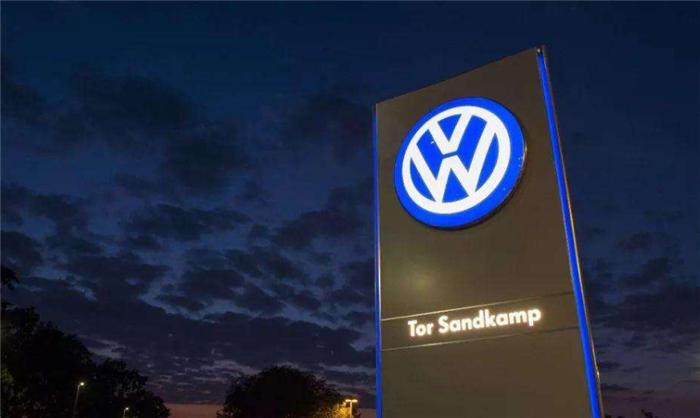 大众汽车成立新能源科技公司,注册资本超8亿元