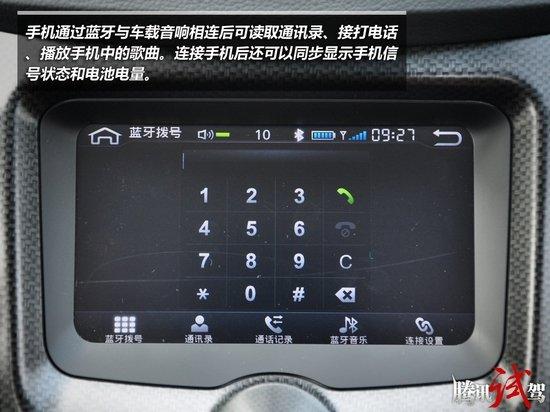 腾讯汽车试驾海马s7 温驯的大家伙高清图片