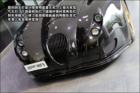 [新车实拍]威兹曼MF5到店 德意志私人跑车