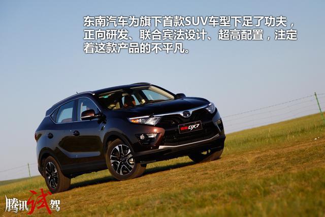 东南DX7对比名爵锐腾 高颜值T动力SUV对决