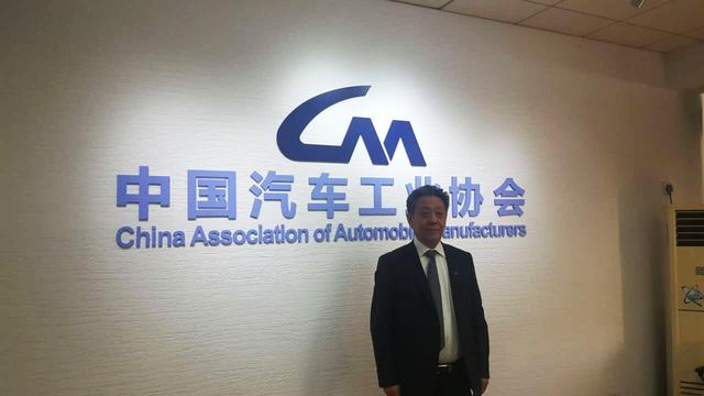 中国汽车工业协会常务副会长董扬当选OICA第一副主席