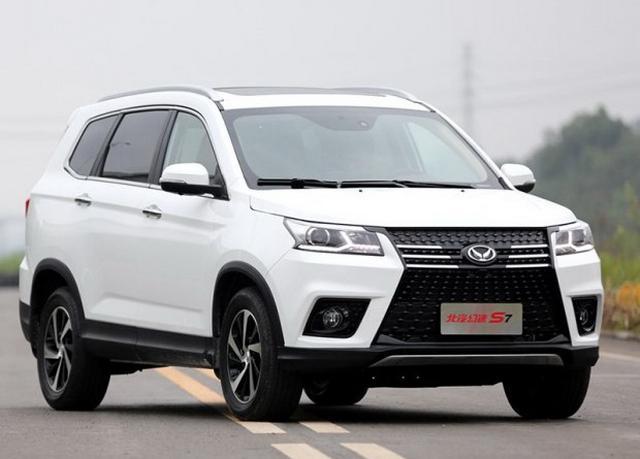 1.5T动力/7款车型 北汽幻速S7广州车展上市