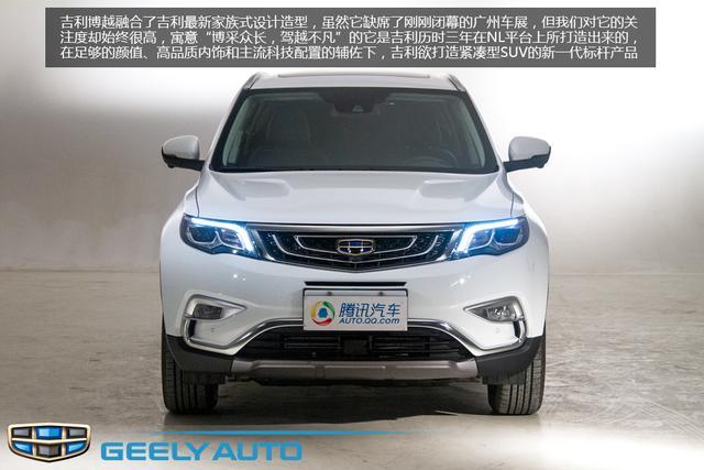 [新车实拍]吉利全新SUV博越实拍 自主新力量