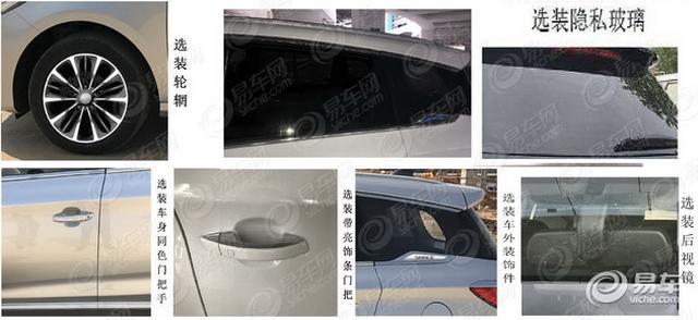 售价或低于10万 宋MAX 2.0L车型申报图