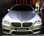 宝马M5概念车亚洲首发亮相上海车展