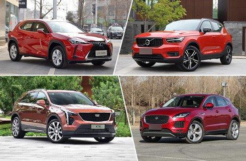 要的就是与众不同 四款个性豪华紧凑型SUV推荐