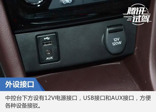 经济实用的MPV  试驾启辰M50V 1.6L CVT