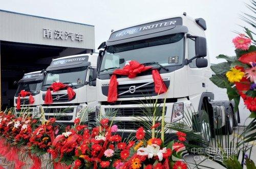 沃尔沃卡车体系添新军 宁波甬沃汽车公司开业