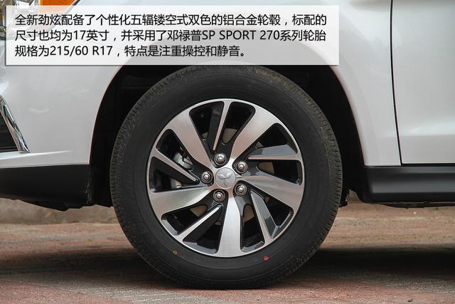 [新车实拍]广汽三菱全新劲炫ASX 科技感升级