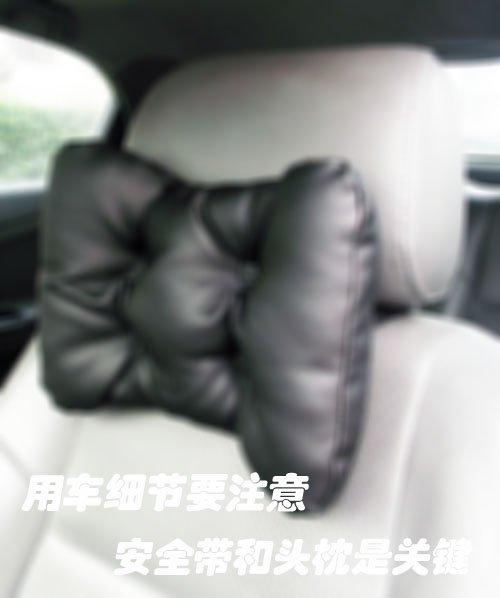 用车细节要注意 安全带和头枕是关键