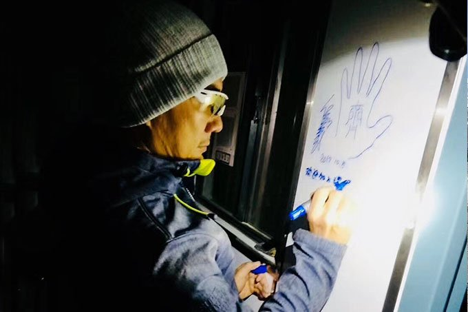 任贤齐在保护站留下了自己的印记,并呼吁更多的朋友加入到志愿者的行列中
