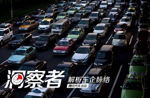 """2025""""停售""""燃油车"""
