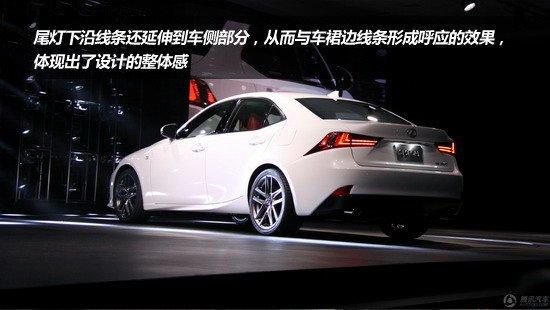 [图解新车]雷克萨斯新一代IS北美车展首发