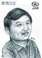 江淮汽车总经理戴茂方