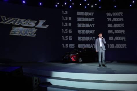 广汽丰田致炫:展示超强质价比和性价比