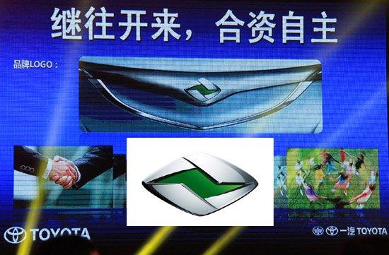 一汽丰田合资自主定名朗世 首推纯电动车