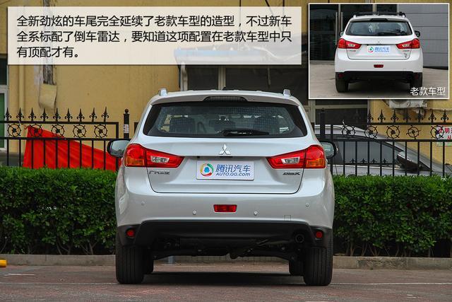 广汽三菱全新劲炫ASX 科技感升级高清图片