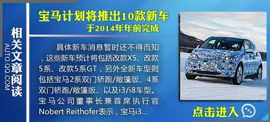 [海外车讯]宝马X4明年正式亮相 与X3同平台