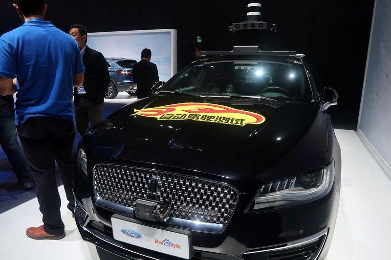 福特CFO:将在华投产更多林肯新车型