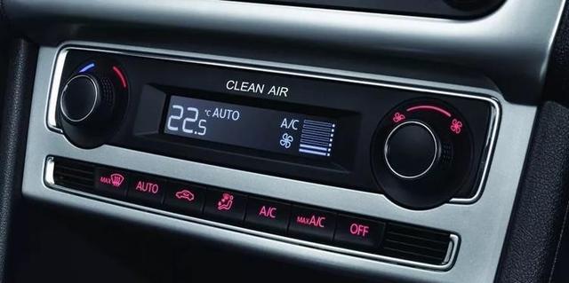 汽车空调上的这几个按键 你真的知道怎么用吗?