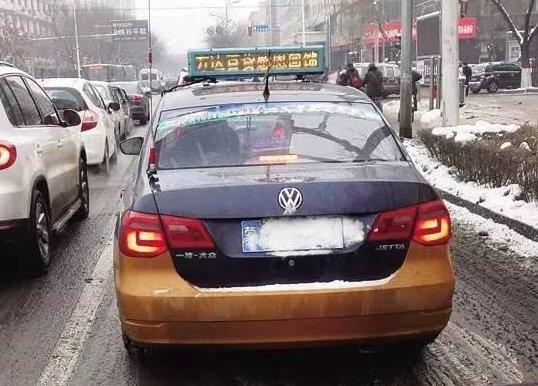雪后犯懒没擦车就出门