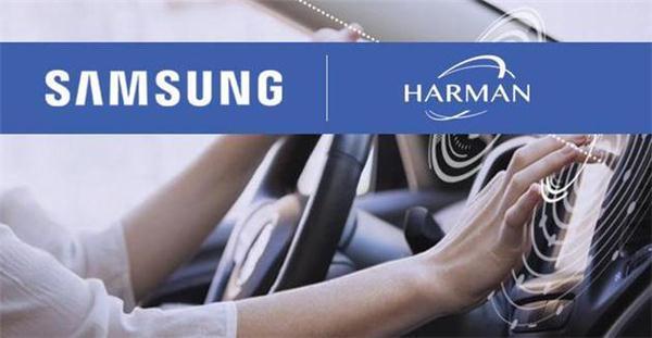 三星电子完成哈曼国际并购案 进军汽车电子领域